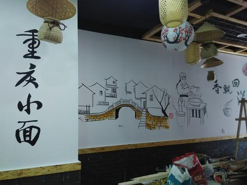 适合饭店的墙体彩绘